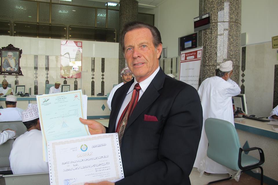 Gary Young Oman Biz Certifiicate