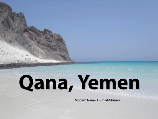 Sacred Frankincense from Qana, Yemen